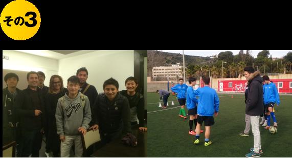 留学期間中は日本人スタッフがサポートします