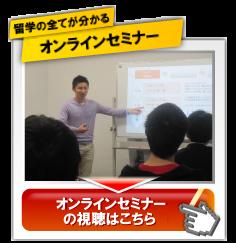 http://www.spain-ryugaku.jp/soccer/seminar/